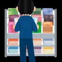 book_tachiyomi