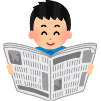 shinbun_boy