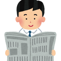 shinbun_man
