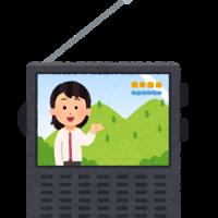 tv_portable