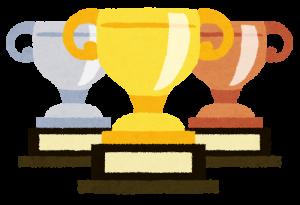 undoukai_trophy